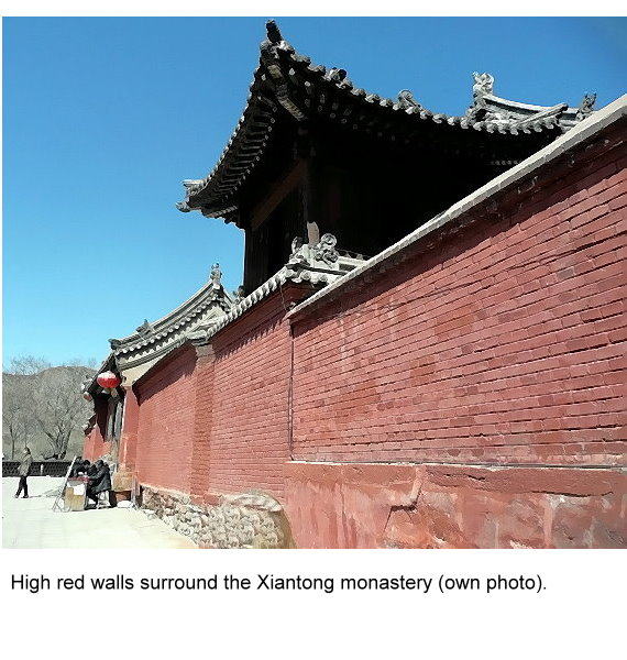 pu-high-red-walls-surround.jpg