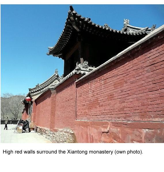 pu-high-red-walls-surround.jpg