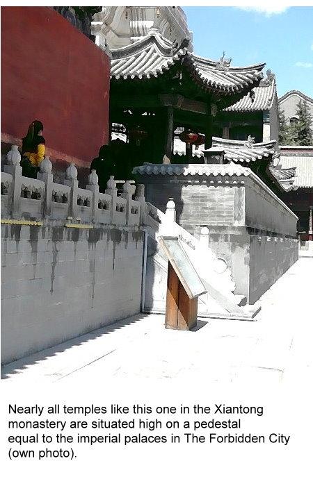 pu-tempel-on-a-pedestal.jpg