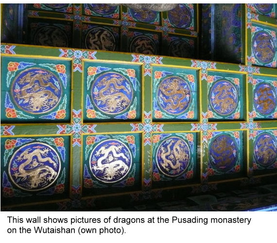 pu-wall-with-dragon-pictures.jpg