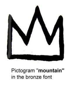 reinheit-1-pictogram-mountain-in-the-bronze-font.jpg
