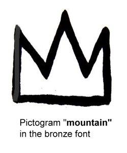 reinheit-1-pictogram-mountain-in-the-bronze-font.jpg