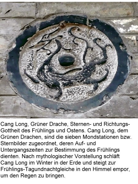 stern-3-der-grune-drache-cang-long-relief-aus-der-han-zeit.jpg